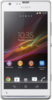 Sony Xperia SP - Северодвинск